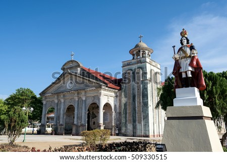 Front view of the Saint Augustine Church of Panglao, Bohol - Philippines.