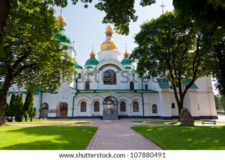 front view on Saint Sophia Cathedral in Kiev, Ukraine in summer day - stock photo