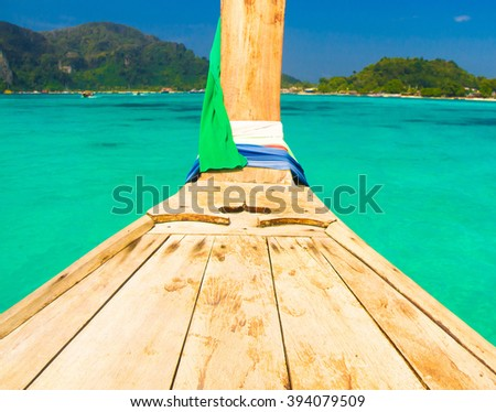 Front View Seascape Serenity  - stock photo