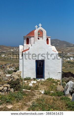 Frontal view of White church with red roof on Mykonos island, Cyclades, Greece