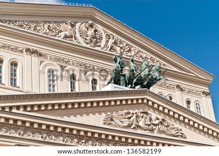 Fronton of the Moscow Big or Bolshoi Theatre with the Apollos quadriga and double-headed eagle. - stock photo