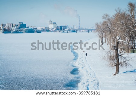 Frozen Dnipro river. Big chunk of ice in the Dnipro river on a winter day