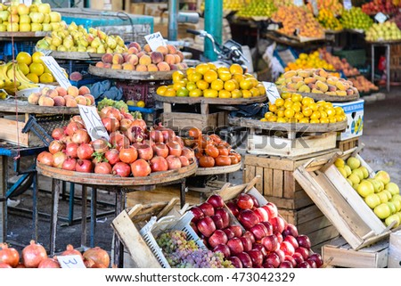 Fruit Market in Qom, Iran