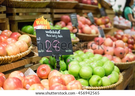 Fruits at the market stall in supermarket - stock photo