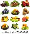 Fruts - stock photo