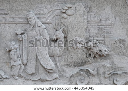 Fu Xing (Chinese god of good fortune) marble carving wall, Decorative Chinese art style in Chinese public temple - stock photo