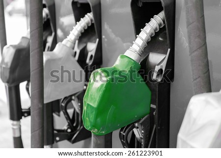 Fuel nozzle - stock photo