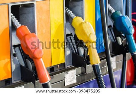Fuel nozzle. - stock photo