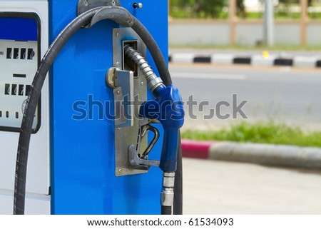 fuel pump - stock photo