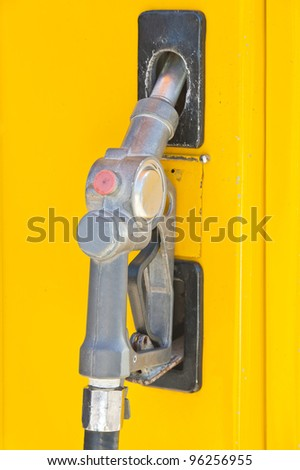 Fuel pump dispensers - stock photo