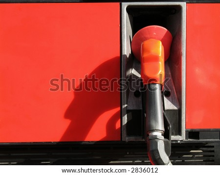 Fuel pump in horizontal orientation - stock photo