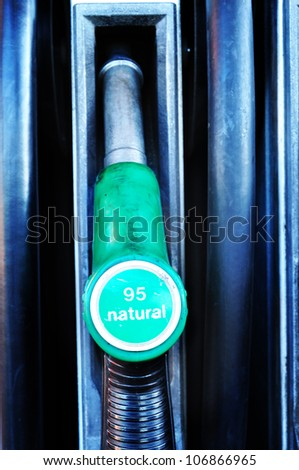 Fuel pump nozzle - stock photo