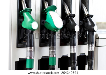 Fuel Pumps at the Petrol Station - stock photo