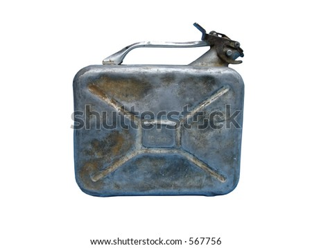 fuel tank - stock photo