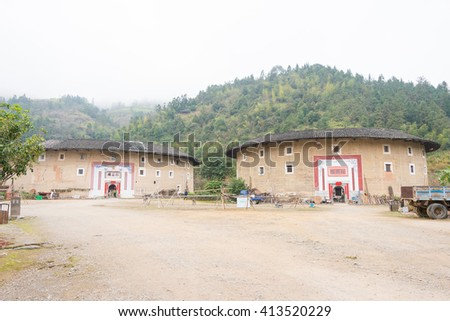 FUJIAN, CHINA - Jan 04 2016: Hekeng Tulou Cluster at Tianloukeng Tulou Scenic Spots in Fujian Tulou(Nanjing) Scenic Area(UNESCO World Heritage). a famous historic site in Nanjing, Fujian, China.
