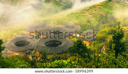 Fujian Tulou - stock photo