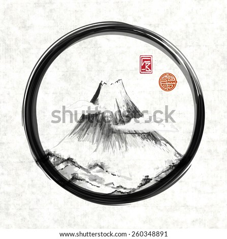 Fujiyama mountain in black enso circle hand-drawn with ink in traditional Japanese style sumi-e. Sealed with decorative stylized stamps. Symbol of Japan. Raster version - stock photo
