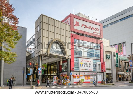 FUKUOKA, JAPAN - DEC 8: Tenjin Zone of Fukuoka in Fukuoka, Japan on December 8, 2015. Japan's 6th largest city ranked the 12th of the world's most livable cities in the magazine Monocle in 2013