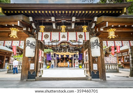 FUKUOKA, JAPAN - 26 December 2015. Kushida-jinja is a Shinto shrine located in Hakata-ku, Fukuoka, Japan. Dedicated to Amaterasu and Susanoo, it is said to have been founded in 757. - stock photo