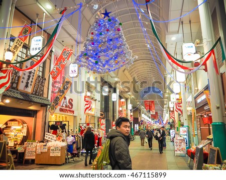 Fukuoka, Japan - December 11, 2015: People are commuting on the Kawabata street of traditional market in Fukuoka city.