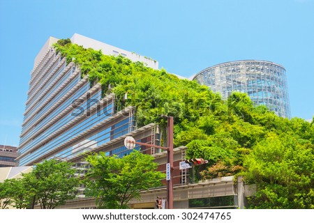 Green Building Stock Images RoyaltyFree Images Vectors