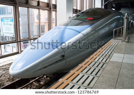 FUKUOKA, JAPAN - JUNE 2, 2012: Shinkansen bullet train at Fukuoka station in June 2, 2012 Fukuoka,Japan.Shinkansen is world's busiest high-speed railway operated by four Japan Railways group companies