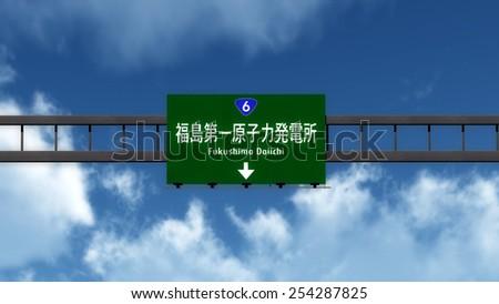 Fukushima Daiichi Nuclear Power Plant Japan Highway Sign Photorealistic 3D Illustration - stock photo