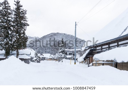 FUKUSHIMA, Japan - DEc 29, 2017: Winter Ouchijuku village is a fomer post town along the Aizu-Nishi Kaido trade route, which connected Aizu with Nikko during the Edo period