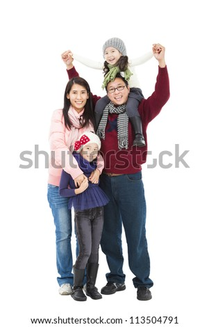 full length of happy asian family in winter clothes standing together and isolated on white - stock photo
