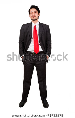 full length portrait of a confident Arab businessman, biracial businessman isolated on white - stock photo
