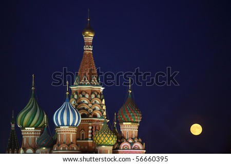 Full moon, night view of St. Basil cathedral in Red Square, Moscow, Russia