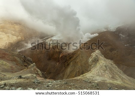 Fumarole activity in the crater of Mutnovsky volcano.