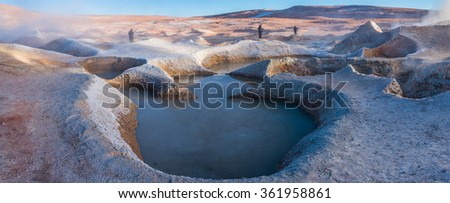 Fumaroles, geothermal area. Active planet. Altiplano, Bolivia, South America - stock photo