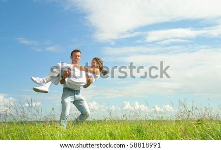 Fun together - stock photo
