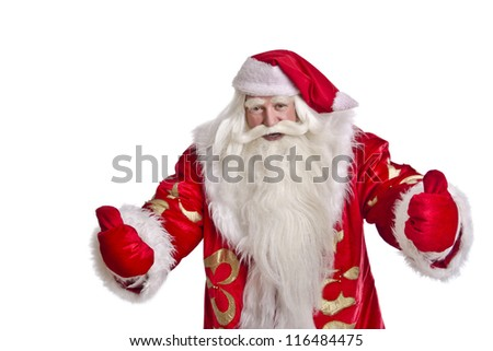 Funny and cheerful Santa Claus greetings on a white background - stock photo