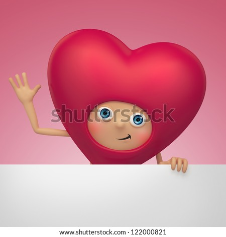 Funny heart cartoon character holding banner. Valentine's Day greeting.