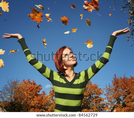 funny young girl outdoors - stock photo