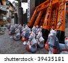 Fushimi Inari Shrine - near Kyoto, Japan. New year day celebration - stock photo