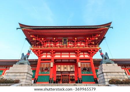 Fushimi Inari Taisha Shrine in Kyoto, Japan - stock photo