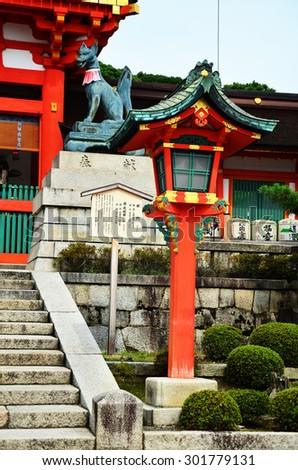 Fushimi Inari taisha shrine of Inari, Fushimi Ku in Kyoto, Japan. - stock photo