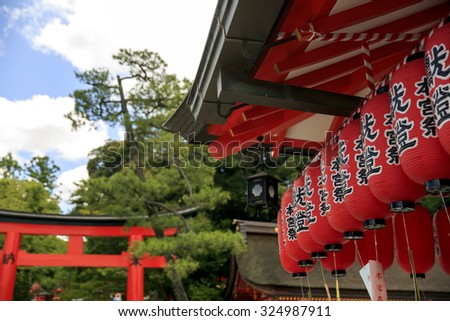 Fushimiinari Taisha Shrine in Kyoto, Japan
