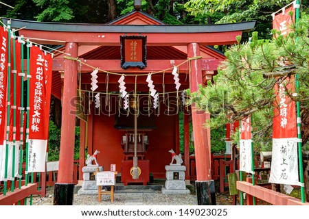 Futarasan Shrine,Chugushi Shrine, Nikko, Japan