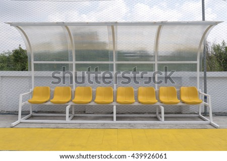 Futsal Team Shelter Seating for Coach Staff, Players - stock photo