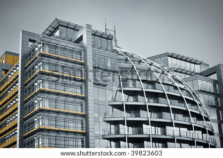 Futuristic office building in London. - stock photo
