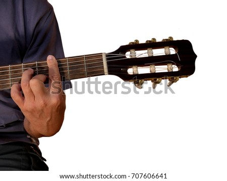 G7 Chord Acoustic Guitar Stock Photo (Royalty Free) 707606641 ...