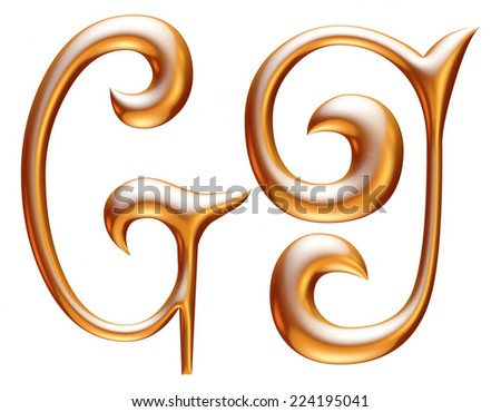 G Golden figure high quality 3d alphabets render isolated on white  - stock photo