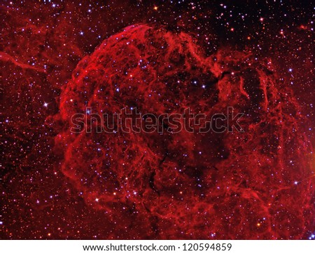 Galactic supernova remnant - stock photo