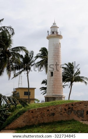 GALLE, SRI LANKA - DECEMBER 7, 2008: Lighthouse at the Galle Fort. Galle is a city and port in southwestern Sri Lanka, the capital of the southern province.