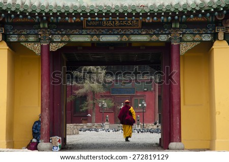 Gandan Monastery Entrance - Ulaanbaatar - Mongolia - stock photo
