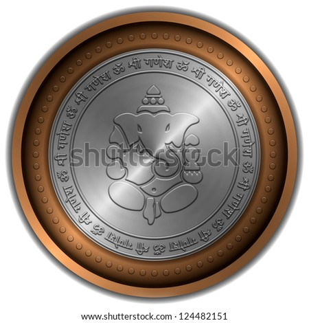 Ganesha Sign Embossed on Metallic Coin ( Om Shree Ganesh Letters on Round ) - stock photo